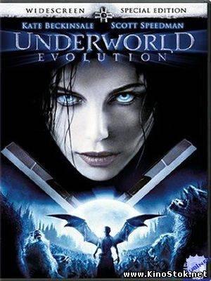 смотреть фильмы онлайн о вампирах и оборотнях: