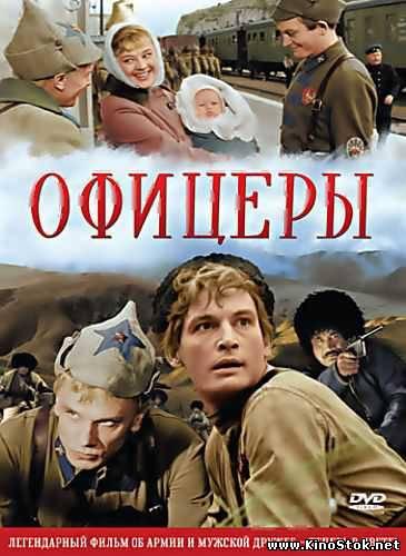фильмы советские про басмачей