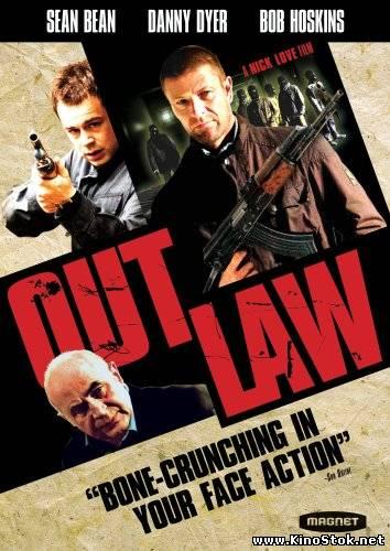 фильмы онлайн смотреть бесплатно закон: