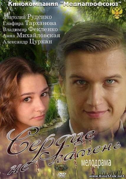 Все русские фильмы связанные с ангелом