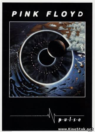 Torrent Pink Floyd Pulse