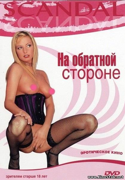 Лиза бойл эротика фильмы онлайн фото 191-545