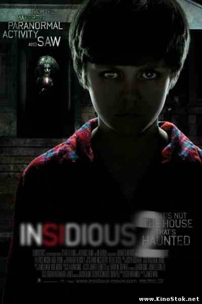 Астрал 2 / Insidious: Chapter 2