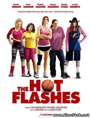 Приливы / The Hot Flashes