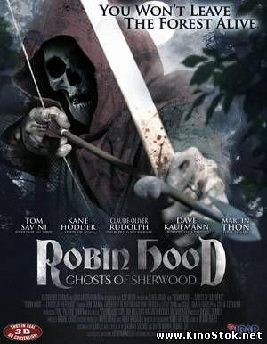 Робин Гуд: Призраки Шервуда / Robin Hood: Ghosts of Sherwood