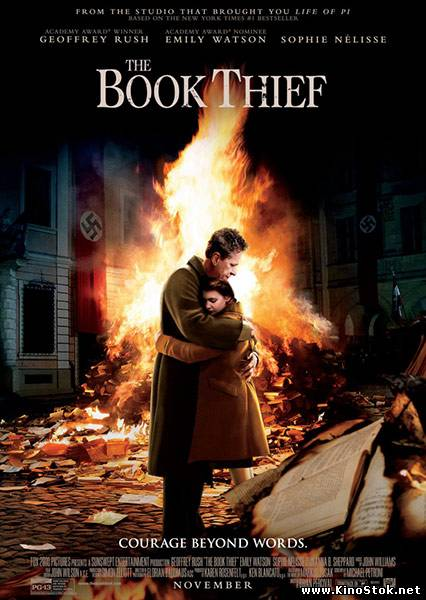 Воровка книг / The Book Thief
