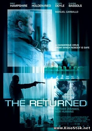 Возврат / The Returned