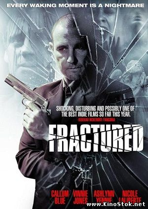 Раскол / Fractured