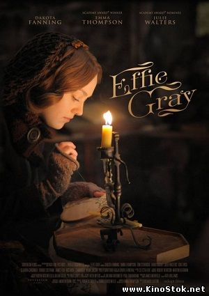 Эффи / Effie Gray