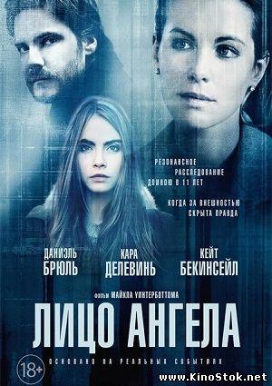 Смотреть фильм онлайн