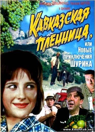 Комедия смотреть онлайн кино http kajf 3dn