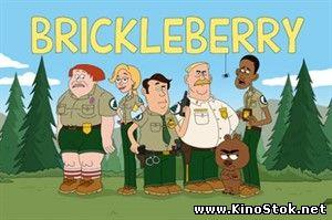 Brickleberry 1 сезон