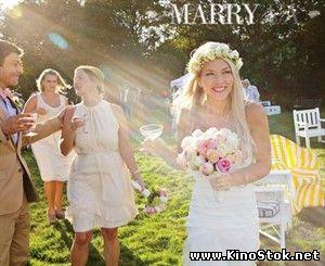 Свадебный портал «Marry.ua»